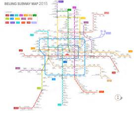 Beijing Subway Map 2015 by Beijing Map Map Of Beijing S Tourist Attractions And Subway