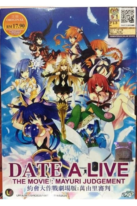 anime date a live movie mayuri judgment date a live movie mayuri judgement anime dvd
