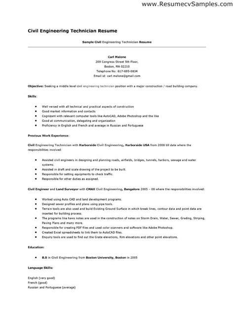 cv format of a civil engineer 9 best best transportation resume templates sles images on resume exles