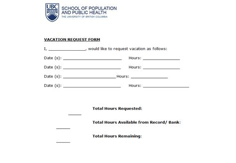 sle vacation request form best resumes