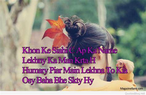 emotional  hindi love sad life images quotes