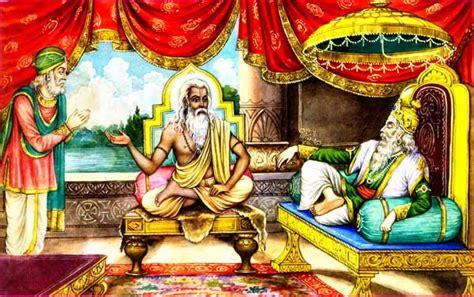 mahabharata picture book मह भ रत क प रम ख प त र characters of the