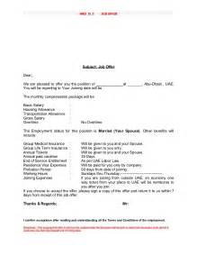 settlement letter sample agreement 2