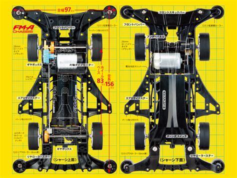 Tamiya Casis Ar rowdy bull fm a chassis