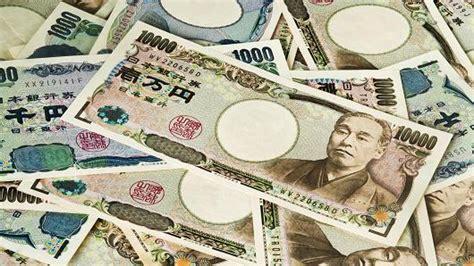 Teh Yen Yen japan s debt looks like this 1 000 000 000 000 000 yen