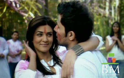 Ajay Hooda Marriage Photo