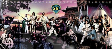 amc press live interviews by hraygurl on deviantart 70 shaw brothers classics come to play easternkicks