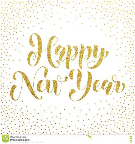 testo glitter and gold cartolina d auguri 2017 di scintillio dell oro buon
