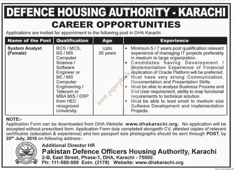 housing authority jobs defence housing authority jobs 1 dawn jobs ads 10 july 2016 paperpk