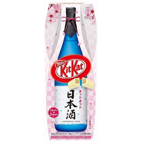 Kitkat Sake japan s kitkat flavor is smooth sake the verge