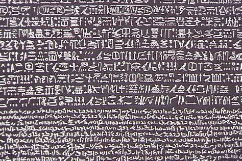 rosetta stone greek text the rosetta stone courtesy of return to glory