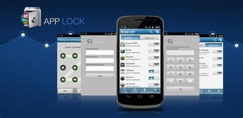 pattern lock kholna how to lock apps and functions in android