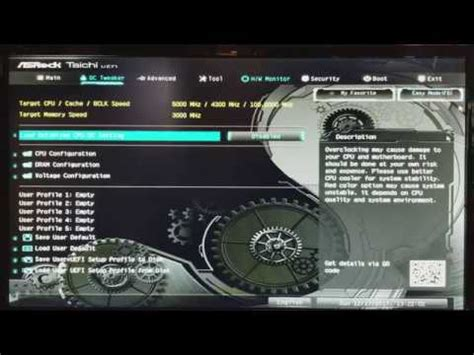 intel i7 8700k overclocked to 5ghz!    the performance