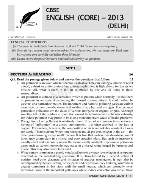 CBSE Past 7 Years Solved Board Papers and Sample Papers