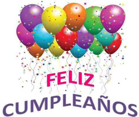 imagenes feliz cumpleaños chivas cumplea 241 os feliz aula virtual