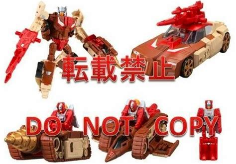 Takaratomy Transformers Lg34 Mindwipe official images takara tomy transformers legends lg32 chromedome lg33 highbrow lg34 mindwipe
