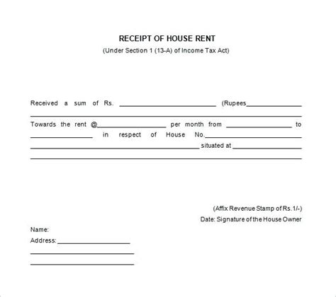 house rent receipt template india rent receipt format rent receipt template free