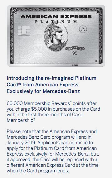 mercedes benz cards  american express   discontinued  jan   credit card guide