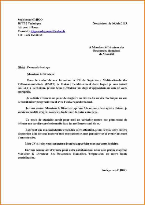 Stage Traduction Lettre De Motivation 9 Lettre De Motivation Pour Demande De Stage Exemple