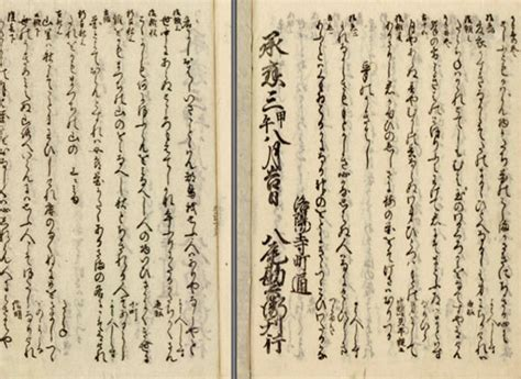 themes in japanese literature slideshow the tale of genji invitation to world literature