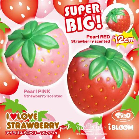 Squishy I Bloom Strawberry Replica i strawberry fresh squishy from i bloom company japan