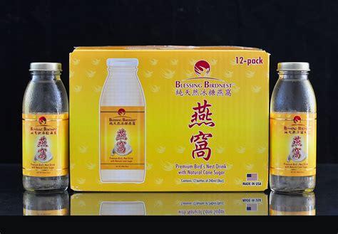 Bird Nest Drink 250ml 8 oz bird s nest beverage 12 pack blessing birdnest