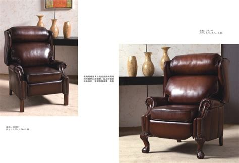 classic leather recliners china classic leather recliner chair photos pictures