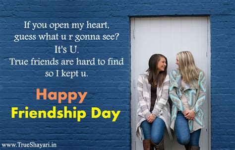 happy friendship day images  wishes  hd dosti wallpaper