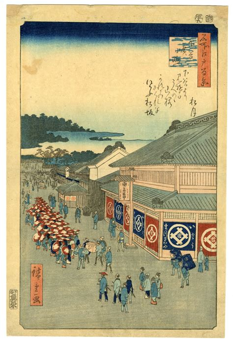 libro hiroshige one hundred famous hiroshige one hundred famous views of edo shitaya hirokoji ukiyo e ukiyoe gallery shukado
