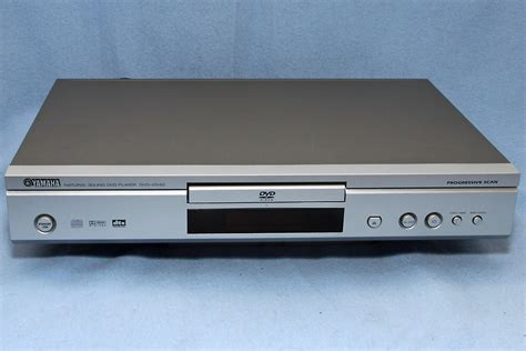 file dvd player yamaha s540 jpg wikimedia commons