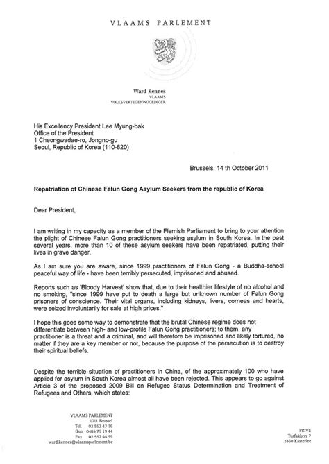 Asylum Support Letter Sle Flemish Mp Notifies South Korean President Of His Support For Falun Gong Practitioners Seeking