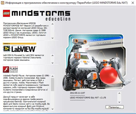 Lego Mindstorms Education Nxt Software 2 1 Avaxhome