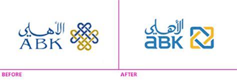 abk bank new ahli bank logo 2 48am everything kuwait