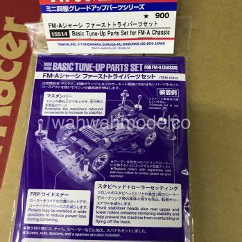 Tamiya Setting Gear Set For Fm A Chassis 15516 mini 4wd upgrade parts archives wah wah model shop