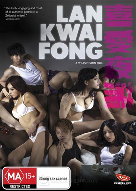 Watch Lan Kwai Fong 3 2014 Watch Full Episodes Series Online Movie Online For Free