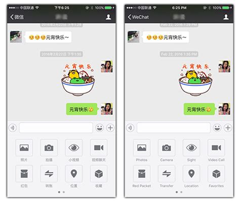 wechat chat room how to chat with using wechat du