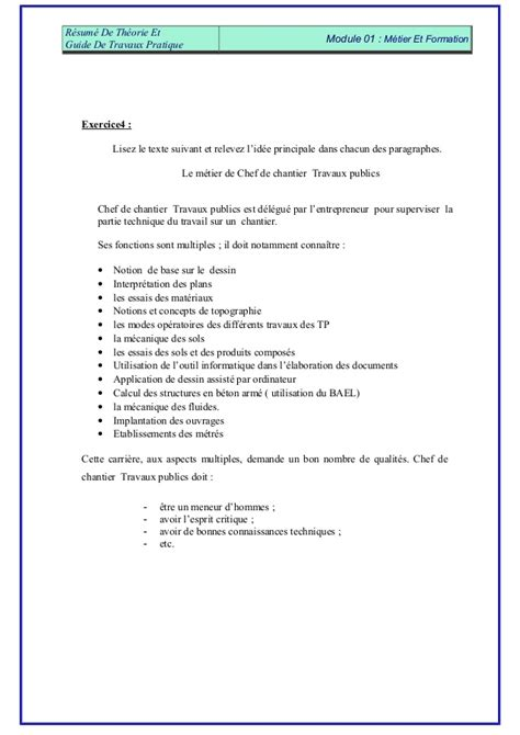 Resume Questions by Custom Essay Writing Service Resume Questions