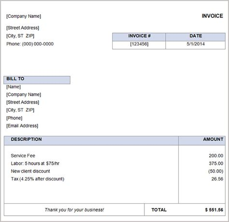 Simple Invoice Template Microsoft Word 16 Free Basic Invoice Templates