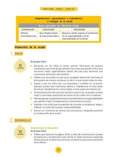 unidad de aprendizaje de nivel primaria personal social sesi 243 n de aprendizaje 05 de unidad did 225 ctica 01 del 193 rea