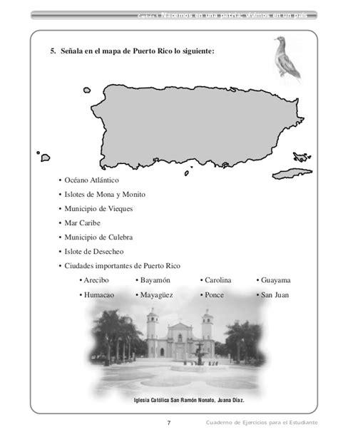 acrostico con puerto rico cuaderno estudios sociales