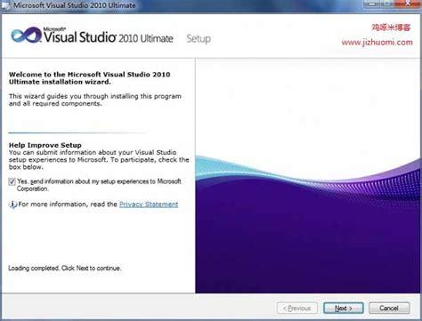 tutorial visual studio 2010 mfc vs2010 mfc编程入门之一 vs2010与msdn安装过程图解 软件开发 鸡啄米