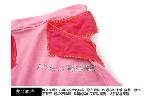 Special Sleeping Hip Pant japan feeling touch sleeping hip pink for leg hips corset ccmall2u malaysia