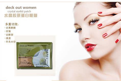 Walet Premium Gold Whitening Anti Aging Gratis Noseup Clipe 10 pcs shiseido peel mask cyrstal eyelid patch ls