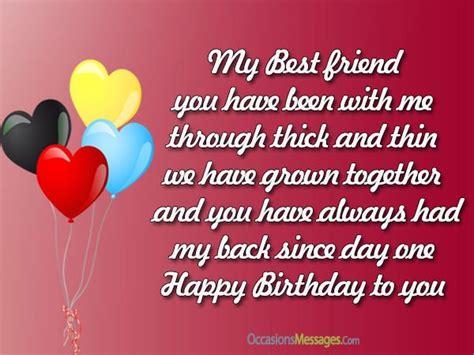 birthday wishes  messages   friend