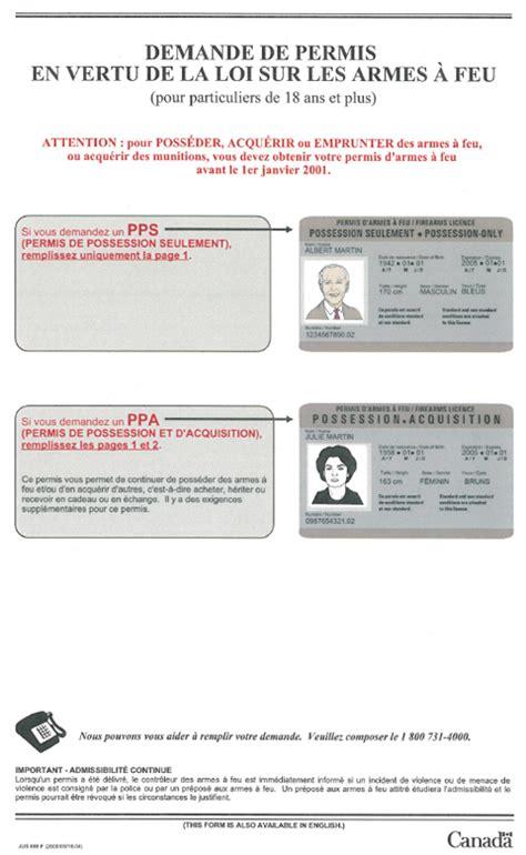 permis d arme formulaire de permis d arme a feu