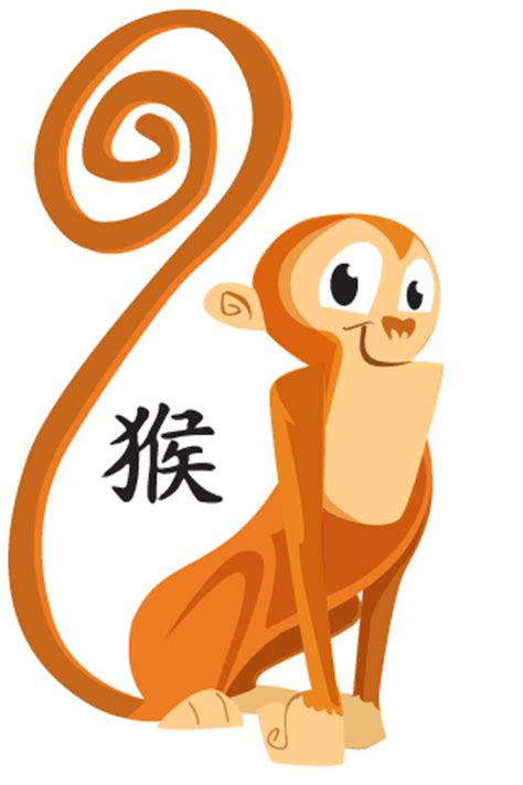 new year 2015 zodiac monkey search results for year of the 2015 animal
