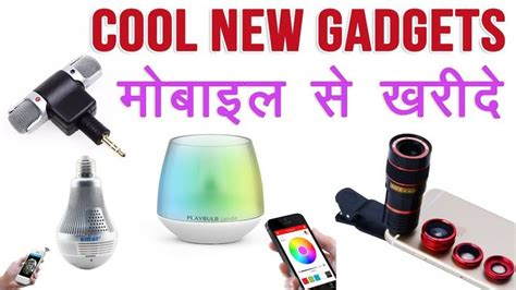cool new electronics best 25 new electronic gadgets ideas on pinterest new