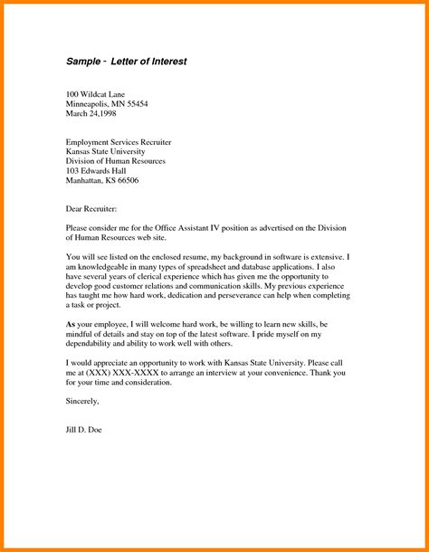 letter  interest business mentor