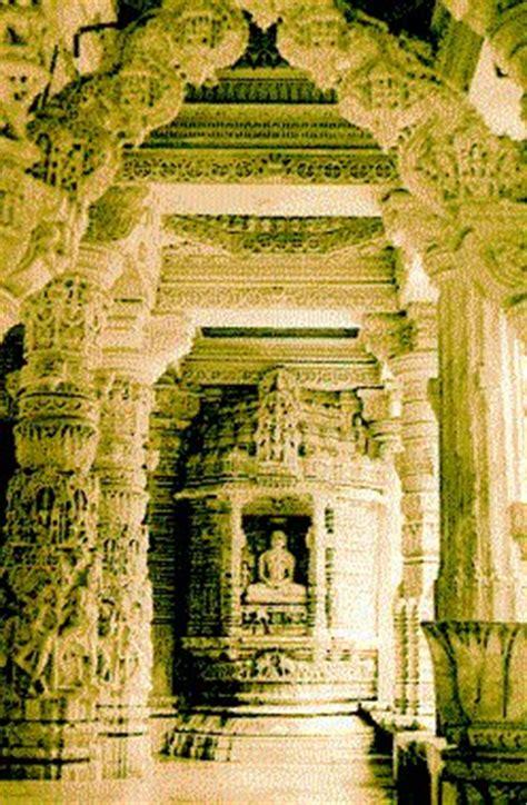 Kendira Abu Abu Jainism Jain Principles History Resources History