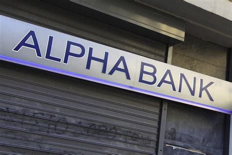 griechenland bank griechenland banken 246 ffnen f 252 r rentner drei tage lang